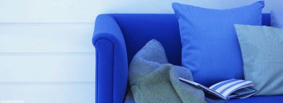 slide-upholstery-960x350